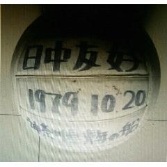 珍貴排球(au25453085)_7788舊貨商城__七七八八商品交易平臺(7788.com)