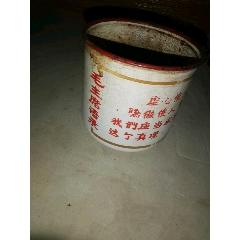 毛主席語錄搪瓷杯(au25456859)_7788舊貨商城__七七八八商品交易平臺(7788.com)