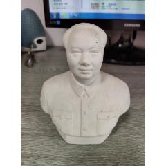 半身毛主席瓷像(au25456953)_7788舊貨商城__七七八八商品交易平臺(7788.com)
