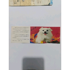 課程表(au25458217)_7788舊貨商城__七七八八商品交易平臺(7788.com)