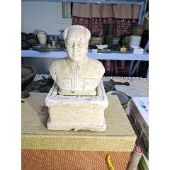 毛主席石膏坐像(au25458685)_7788舊貨商城__七七八八商品交易平臺(7788.com)
