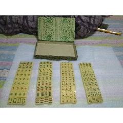 麻將牌144張帶盒(見圖見描述)(au25459499)_7788舊貨商城__七七八八商品交易平臺(7788.com)