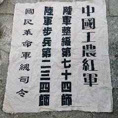 布標(au25464085)_7788舊貨商城__七七八八商品交易平臺(7788.com)