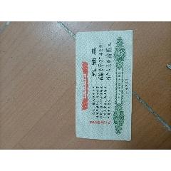汽油票(au25465314)_7788舊貨商城__七七八八商品交易平臺(7788.com)