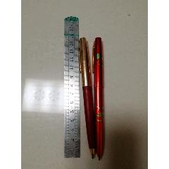紅、藍顏色圓珠筆(au25465512)_7788舊貨商城__七七八八商品交易平臺(7788.com)
