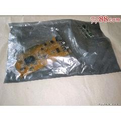 電腦采集卡(au25466081)_7788舊貨商城__七七八八商品交易平臺(7788.com)