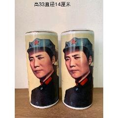 帽筒一對(au25466121)_7788舊貨商城__七七八八商品交易平臺(7788.com)