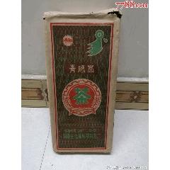 2005年湖南安化青磚茶(au25466222)_7788舊貨商城__七七八八商品交易平臺(7788.com)