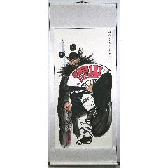 保真銷售,江蘇美協名家丁惠興先生手繪4尺人物精品真跡(zc25469639)_7788舊貨商城__七七八八商品交易平臺(7788.com)