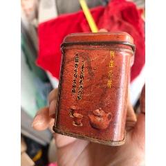 老茶葉罐,里面有舊茶葉(zc25468245)_7788舊貨商城__七七八八商品交易平臺(7788.com)