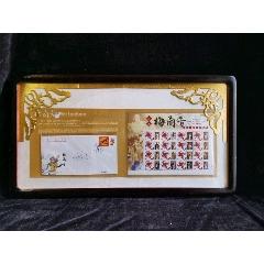 郵折(zc25468366)_7788舊貨商城__七七八八商品交易平臺(7788.com)