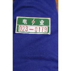 鋁牌(au25469383)_7788舊貨商城__七七八八商品交易平臺(7788.com)