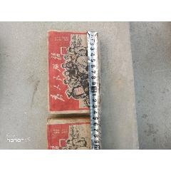 為人民服務磚茶(zc25469588)_7788舊貨商城__七七八八商品交易平臺(7788.com)