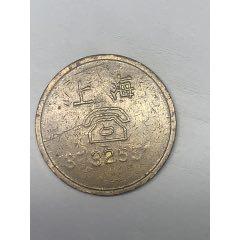 上海大世界電話幣(au25469721)_7788舊貨商城__七七八八商品交易平臺(7788.com)
