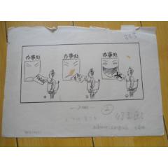 口味變了(au25472745)_7788舊貨商城__七七八八商品交易平臺(7788.com)