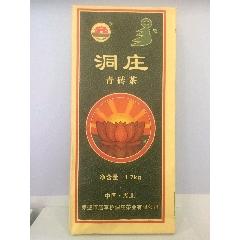 黑茶鼻祖2015年洞莊青磚茶(au25472916)_7788舊貨商城__七七八八商品交易平臺(7788.com)