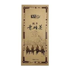 2016年廣東特供青磚茶(au25473950)_7788舊貨商城__七七八八商品交易平臺(7788.com)