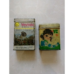 倆個老鐵盒(au25473966)_7788舊貨商城__七七八八商品交易平臺(7788.com)