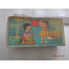 上海前進玩具廠出品,可能是裝積木的空盒子【018】(au25474523)_7788舊貨商城__七七八八商品交易平臺(7788.com)