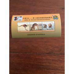 中國96-第9屆亞洲國際集郵展覽小全張(au25474733)_7788舊貨商城__七七八八商品交易平臺(7788.com)