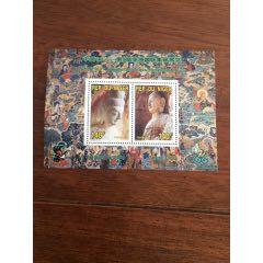 中國96-第9屆亞洲國際集郵展覽小全張(au25474772)_7788舊貨商城__七七八八商品交易平臺(7788.com)