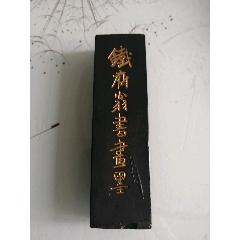 超頂漆煙墨(au25475198)_7788舊貨商城__七七八八商品交易平臺(7788.com)