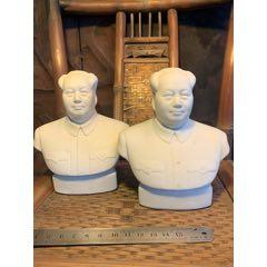 毛主席瓷像2個(au25475200)_7788舊貨商城__七七八八商品交易平臺(7788.com)
