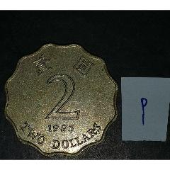 香港1993年2元(au25476314)_7788舊貨商城__七七八八商品交易平臺(7788.com)