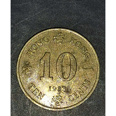 香港1983年1毫(au25476312)_7788舊貨商城__七七八八商品交易平臺(7788.com)