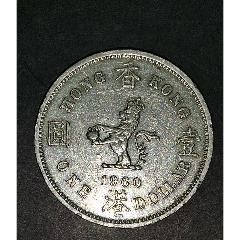 香港1960年1元(au25476296)_7788舊貨商城__七七八八商品交易平臺(7788.com)
