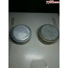 青海鋁廠生產鋁盒一個,北京一個(au25476408)_7788舊貨商城__七七八八商品交易平臺(7788.com)