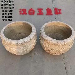 漢白玉石魚缸,完好美觀大方。(au25476783)_7788舊貨商城__七七八八商品交易平臺(7788.com)
