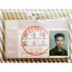 御林軍(au25477936)_7788舊貨商城__七七八八商品交易平臺(7788.com)