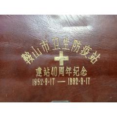 有標的公文包A314,好品,品相如圖(au25477988)_7788舊貨商城__七七八八商品交易平臺(7788.com)