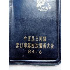 1984年有標的公文包A317,品相如圖(au25478026)_7788舊貨商城__七七八八商品交易平臺(7788.com)