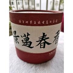 景邁春香(au25478376)_7788舊貨商城__七七八八商品交易平臺(7788.com)