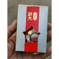 章(au25478971)_7788舊貨商城__七七八八商品交易平臺(7788.com)