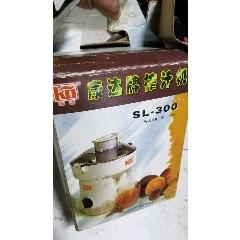 榨汁機(au25479231)_7788舊貨商城__七七八八商品交易平臺(7788.com)