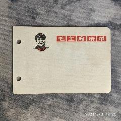 文革毛主席頭像語錄片,H30(au25480108)_7788舊貨商城__七七八八商品交易平臺(7788.com)