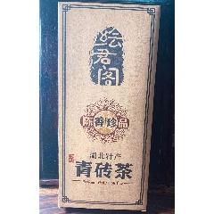 黑茶鼻祖青磚茶(au25480682)_7788舊貨商城__七七八八商品交易平臺(7788.com)
