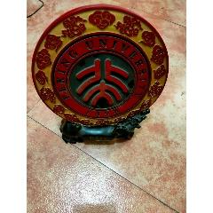 北京大學牌子(au25481477)_7788舊貨商城__七七八八商品交易平臺(7788.com)