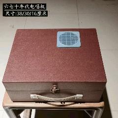 六七十年代電唱機尺寸品相如圖,正常使用復古裝修,陳設(au25483224)_7788舊貨商城__七七八八商品交易平臺(7788.com)