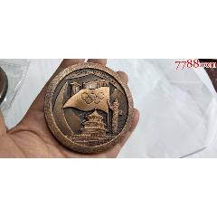 2008北京奧林匹克旗幟交接紀念章(au25483780)_7788舊貨商城__七七八八商品交易平臺(7788.com)