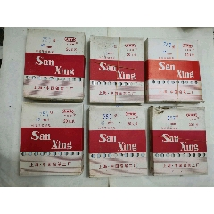 三星757活動鉛筆六盒120支(au25483844)_7788舊貨商城__七七八八商品交易平臺(7788.com)