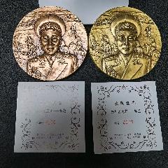 2枚林彪銅章(au25484195)_7788舊貨商城__七七八八商品交易平臺(7788.com)