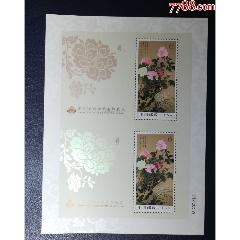 2009-7牡丹雙聯小型張(au25484219)_7788舊貨商城__七七八八商品交易平臺(7788.com)