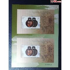 2007-20六郵雙聯小型張(au25484215)_7788舊貨商城__七七八八商品交易平臺(7788.com)