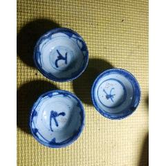 茶盞(au25484290)_7788舊貨商城__七七八八商品交易平臺(7788.com)