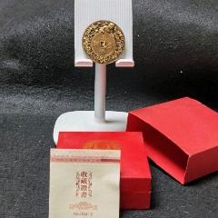 喜登金錢銅章直徑:45毫米原盒原證(au25484566)_7788舊貨商城__七七八八商品交易平臺(7788.com)
