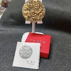 萊熱銅章(au25484573)_7788舊貨商城__七七八八商品交易平臺(7788.com)